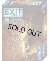 【日本語版】EXIT 脱出:ザ・ゲーム ファラオの玄室