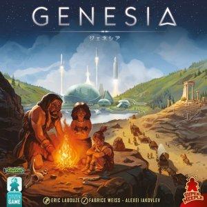 画像1: ジェネシア